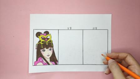 一张纸手绘精灵梦叶罗丽王默8岁到18岁长相变化,气质好喜欢哪个