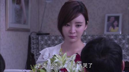 安然第一次背叛丈夫,愧疚得落泪,哎,都是生活所迫!