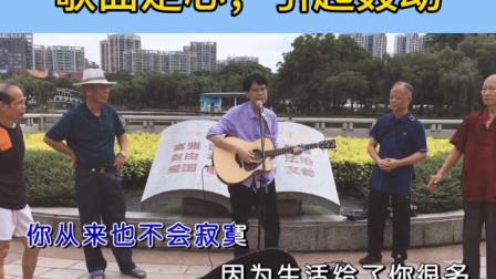 长发飘飘的流浪歌手-高潮版