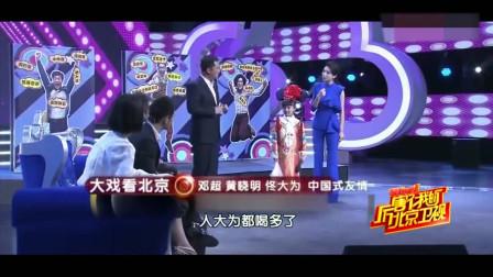 孙俪婚礼那天,佟大为在婚礼现场喝的酩酊大醉,邓超都尴尬了!