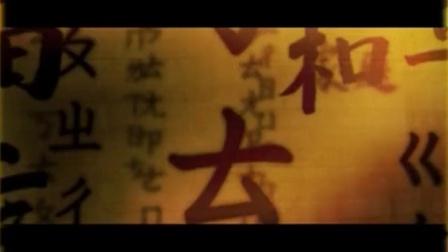 周杰伦《霍元甲》MV