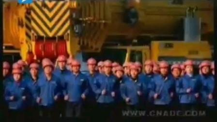 浙江卫视(徐工集团)