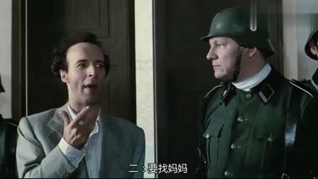 美丽人生:爸爸假装懂德语,翻译军官的话,儿子听了眼睛都亮了!