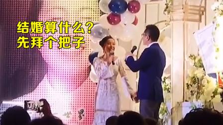 夫妻婚礼上唱《友情岁月》,网友:刚结婚就拜了个把子!