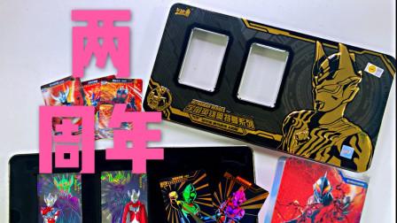 """怒花300多元购入""""两周年纪念版奥特曼卡片""""盲盒!全是稀有!"""