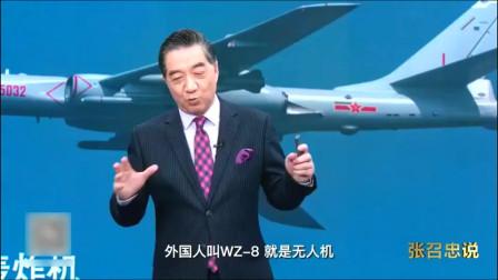 张召忠:局座最关心的是东风17,长这么怪一定有故事!