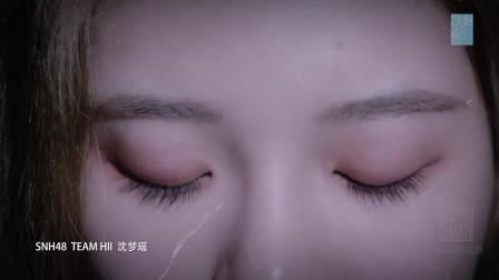 """""""创造炙热的青春""""SNH48 GROUP第七届偶像年度人气总决选-沈梦瑶个人宣言"""