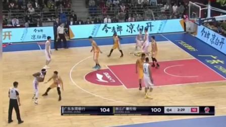 比赛最后四分钟,广东队把广厦打的毫无还手之力