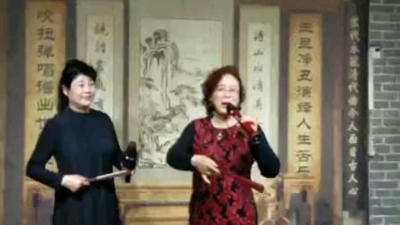 跟海红姐姐一起演唱二夹弦十八里相送