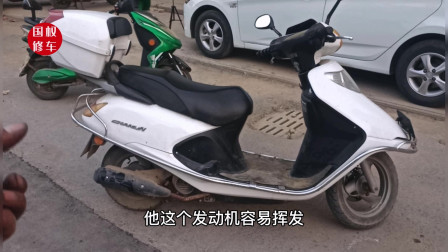 摩托车发动机加多少机油才算是最好呢?疑惑大家的问题师傅告诉你答案