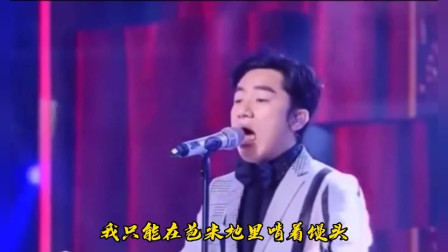 王祖蓝搞笑改编歌曲《今后不再喝酒》,结局亮了,太搞笑了