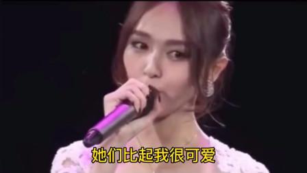 唐嫣vs罗晋搞笑改编歌曲《前女友》