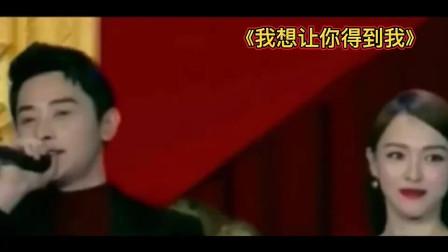 唐嫣vs罗晋搞笑歌曲改编《我想让你得到我》,笑死我了