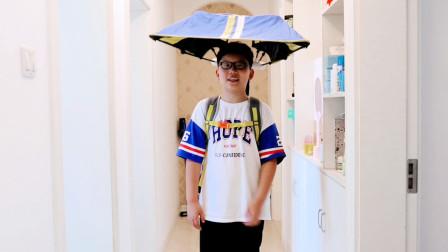 宁采臣同款的背包,进京赶考要是有它就好了,既然遮阳又能挡雨
