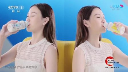 [中国大陆广告]娃哈哈优的乳芝士乳酸菌(2020)(16:9)