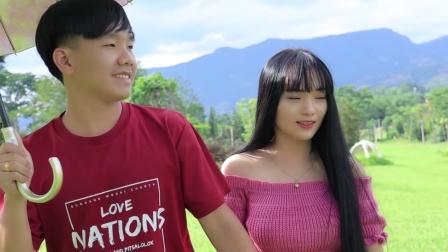 苗族电影 [2020] 【3】Lub Moos Hwj Huaj