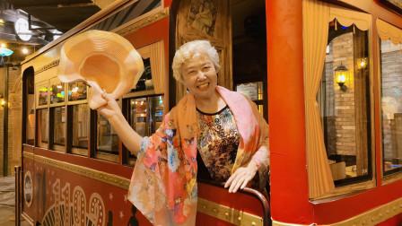 【群组活动】体验老上海风情