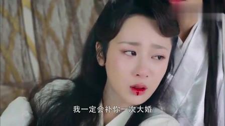 香蜜:锦觅彻底失去凤凰,心里难受得吐血,太虐心了