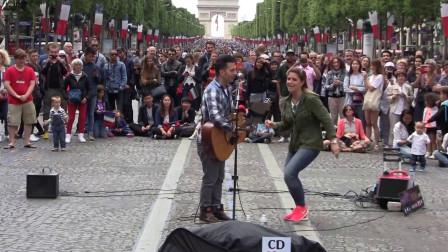 巴黎香榭里榭大道上飘散着浪漫的歌声