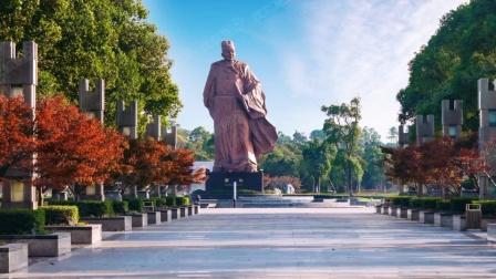 """2020年郑和公园""""航海日"""""""