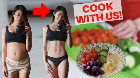 跟我和爸媽預備一整天的健康餐單!一個月瘦身!~Emi