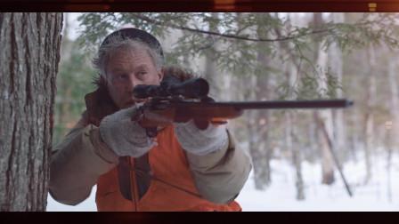 大爷身患重疾靠打猎为生,一次打猎时却打中了不该打的