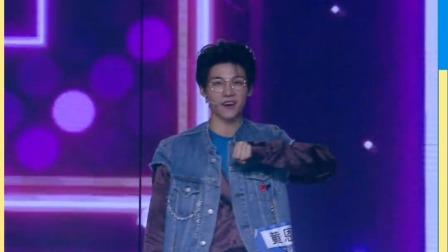 黄恩昱《少年之名》首次公演舞台直拍