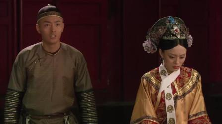 甄嬛传:果郡王为甄嬛求情,皇上怀疑了!