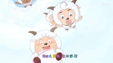 【喜羊羊与灰太狼】(TV剧集)历代主题曲合集(2005-2020)(更新至奇趣外星客)【720P60FPS】