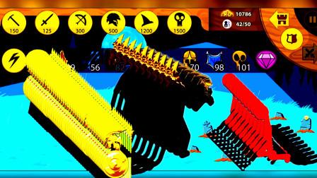 火柴人战争遗产:黄金斯巴达士兵和狮鹫大帝来了,快来围观哦