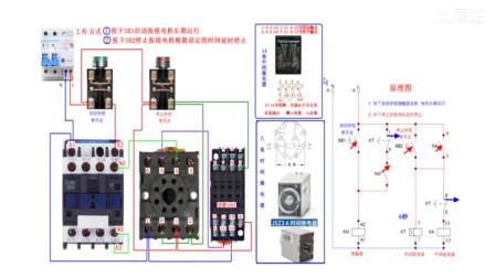 电工知识:接触器,时间继电器,中间继电器接线步骤,运行演示