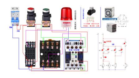 电工知识:启动预警电路,工作原理,接线步骤一一讲解,运行演示