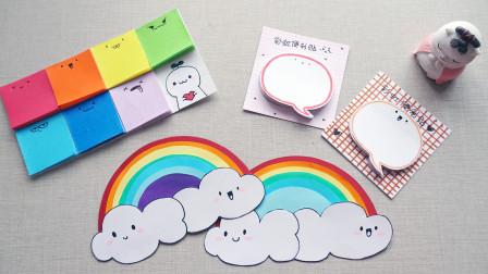 自制好看的彩虹便签纸套装,看一遍学会,简单又实用