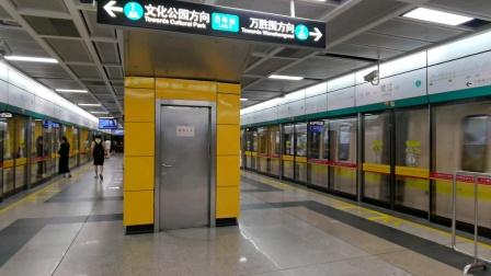 [2020.7]广州地铁八号线A6香槟鼠鹭江双向会车(罕见)