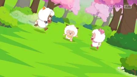 喜羊羊与灰太狼之异国大营救精彩片段(4)
