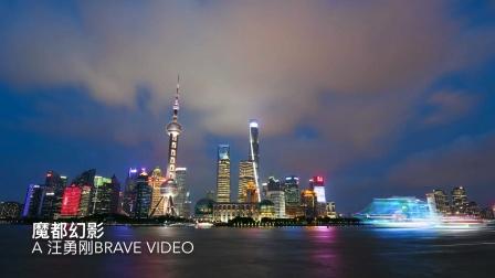 上海外滩魔幻之夜8K延时摄影