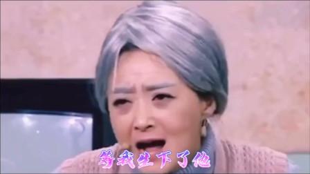 宋小宝vs蒋欣搞笑歌曲改编《要当妈妈》,笑死人不偿命