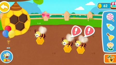 来农场一起探索采花使者蜜蜂如何产蜂蜜吧!宝宝巴士游戏