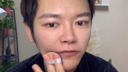 童婷美丽课堂:男士妆面造型发型教程22