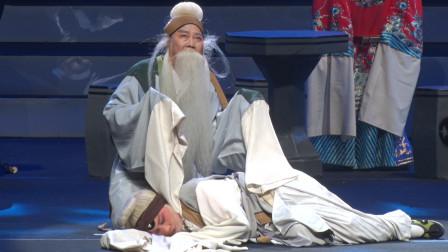 豫剧《清风亭》撞柱一折,李树建老师演的真棒,老婆子撞柱血飞溅选段