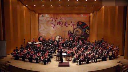交响乐纯音乐《好汉歌》