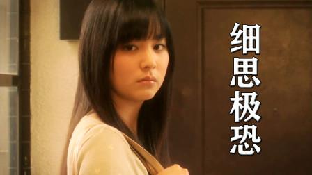 陪聊女孩的恐怖遭遇,日本恐怖系列《鸡皮疙瘩》,这才叫细思极恐