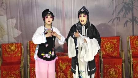 巜潘金莲》第一本,三花川剧团2020.07.13全团合演。