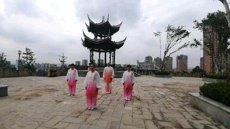 威远县滨河气功站八段锦展示