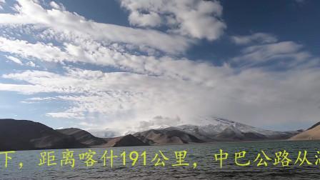 Arslan阿兰南疆环塔游第十站:卡拉库里湖慕士塔格峰-塔什库尔干塔吉克自治县