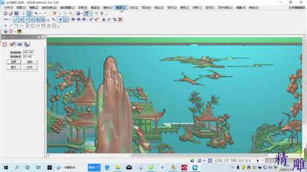 JDSoft ArtForm Pro3.50视频教程 图形拼合步骤