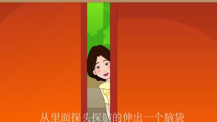 悬疑动画:奇怪,她到底做什么了,脸色怎么突然变得这么难看,不对劲