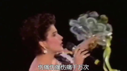 香港著名女歌手甄妮演唱《我曾用心爱着你》,感慨也就只有曲中人才能唱出如此情感。