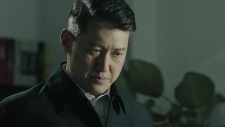 季昌明很生气:好歹我也是省委的,肖刚玉你这样是什么意思?