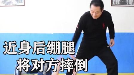 中国跤刘清海:教你中国跤崴桩步